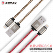 Remax-MFI-iOS9-Certificated-8pin-USB-Charging-Data-Cable-For-iPhone-5-5S-6-6S-Plus